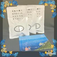 長崎県の五島から、鯛のお出汁カレー - 主婦のじぇっ!じぇっ!じぇっ!生活