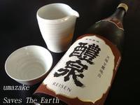 醴泉の蔵元山田社長がご来店! - 旨い地酒のある酒屋 酒庫なりよしの地酒魂!