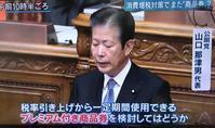 現世利益を追及する日本の宗教 - 楽なログ