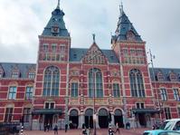 アムステルダム国立美術館 - リンデンの心のままに綴るフランス便り