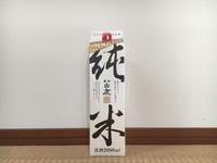(兵庫)黒松白鹿 純米 / kuromatsu-Hakushika Jummai - Macと日本酒とGISのブログ
