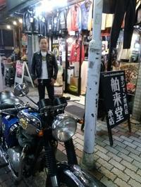 Lewis Leathers Japan!! - 注意!基本 投稿しっぱなしで仕様・価格等は投稿時の内容です。