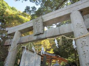 伊豆神社の本宮・久我神社の創建は上代、其のルーツは! - 地図を楽しむ・古代史の謎