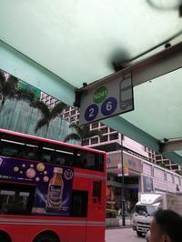 九巴6號巴士@中間道→北河街 - 香港貧乏旅日記 時々レスリー・チャン
