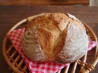 茨城県土浦市の小さなパン教室「ルソレイユ」テンション上がるカンパーニュの作り方のコツもレクチャーします。 - 土浦・つくば の パン教室 Le soleil