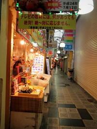 ②パスポート不要の韓国へ * 韓国食品・カナアンでお惣菜を買う♪ - ぴきょログ~軽井沢でぐーたら生活~