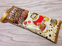 ガリガリ君リッチ クッキー&バニラ@赤城乳業 - 池袋うまうま日記。