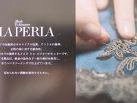 究極のランジェリーLa Perla - LilyのSweet Style