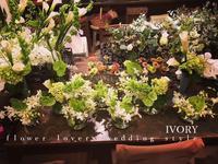 『〜夢があるね〜♬』 -  Flower and cafe 花空間 ivory (アイボリー)