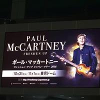 ポール・マッカートニー@東京ドーム。 - ふいちんのぬるま湯生活。
