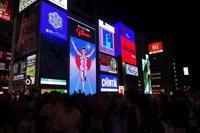 秋の女二人関西旅~夜の道頓堀と串揚げ「小鉄」 - LIFE IS DELICIOUS!
