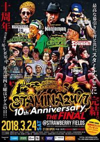 monthly reggae STAMINA24/7 10th Anniversary THE FAINAL レポ - 裏LUZ