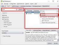 YaST (yast2) による SUSE Linux のパッケージ管理, インストールと削除 - isLandcenter 非番中