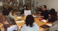 11月の中国語カフェ2018 - コミュニティカフェ「かがよひ」