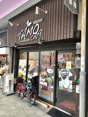 鶴橋韓国宮廷餅カフェ「TAMO CAFE」 - さすらいのバーブ坂田「笑わせるなよ泣けるじゃないか2」