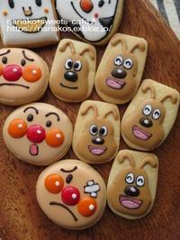 アンパンマンアイシングクッキー*チーズがいっぱい! - nanako*sweets-cafe♪