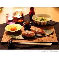 月見つくね - HOSHIZORA DINING