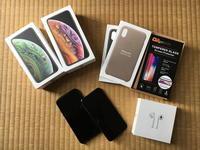 (逸品)iPhone XS - Macと日本酒とGISのブログ