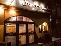 美味しい南インド料理店「ダバ インディア」☆ - ∞ しあわせノート ∞