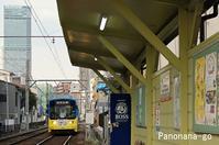 路面電車のはしる街~ちいさな屋根とビルの陰~ - ちょっくら、そのへんまで。な日常。