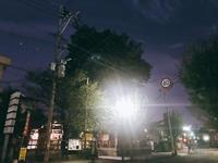 ブライダルエステはアミノエル - aminoelのオーナーブログ(笑光輝)キラキラ☆