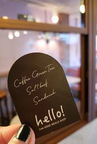 渋谷の可愛いコーヒースタンド「hello from GOOD MEALS SHOP」 - Kirana×Travel
