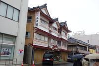 伊勢の宿山田舘 - レトロな建物を訪ねて