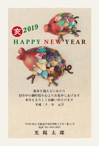 光陽社アート年賀2019 - 日々の営み 酒井賢司のイラストレーション倉庫