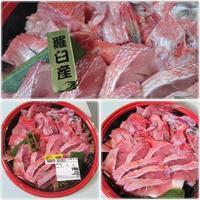 魚・めぬき料理 - 気ままな食いしん坊日記2