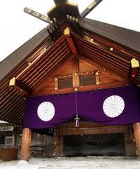北海道神宮/札幌市 中央区 - 貧乏なりに食べ歩く 第二幕