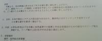 2191. 卓球日本代表(小学校低学年)の選抜方法平成30年11月2日(金) - 初心者目線のロードバイクブログ