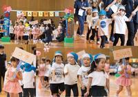 【千葉新田町園】運動会 - ルーチェ保育園ブログ  ● ルーチェのこと ●