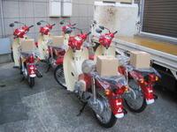 スーパーカブ60周年限定車入荷 - バイクの横輪