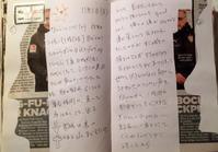 ハンガリー絵日記 11月1日  ノート - 石のコトバ
