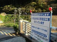 JR高山本線災害復旧工事状況 2018.11 - タビノイロドリ