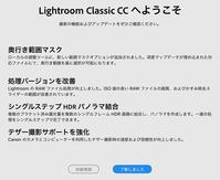 Lightroom Classic CC 8.0 新機能奥行きマスク「深さ範囲マスク」他 - Lightcrew Digital-Note