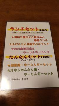たんたん - 炭酸マニア Vol.3