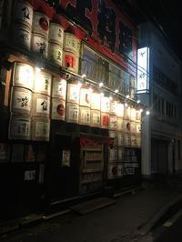 668.炭火串焼助六 - one thousand daily life