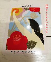 御馳走様 - Tangled with 2・・・・・