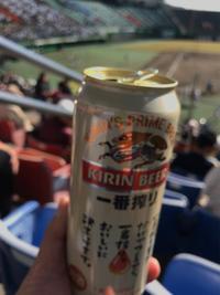 倉敷マスカットスタジアム - あらびき