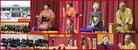 「香美町立小代中学校文化祭」 - ちかごろの丹馬