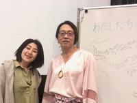 女性装の東大教授・安冨歩さんから宇宙人以上の衝撃を受け、東松山に引越しました。 - 石垣島アトリエ日記 (なちゅらる宇宙人) 現在は東松山