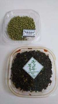 青実山椒と、吹きよせ茶漬@京こんぶ千波 - お弁当と春の空