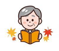 健康には、運動よりも食事よりも読書!? - コペル・みなとみらい日和(幼児教室コペル 横浜ランドマークプラザ教室 @ みなとみらい、桜木町)