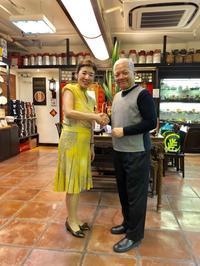 香港お茶巡りの旅 no.8 茶藝楽園 - お茶をどうぞ♪