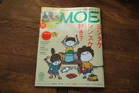 月刊MOE掲載のお知らせ - KUUSI6