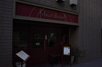 Chez Olivier(シェ オリビエ)東京都千代田区九段南/フレンチ - 「趣味はウォーキングでは無い」