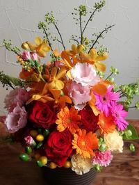 88歳のお誕生日 - フラワーショップデリカの花日記