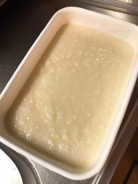 発酵食品『ミキ』作り体験 - HAPPY to ...