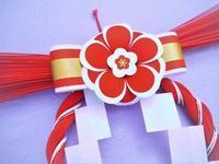 シンプルかわいいお正月飾り - La Petite Poucette    ~神戸よりペーパーアートの作品と講座のご紹介~